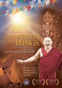 Movie Garchen Rinpoche